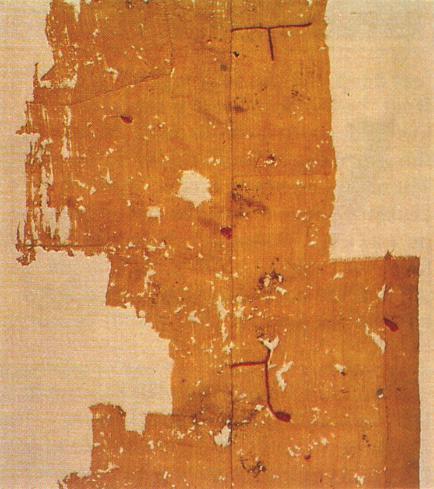 The Fairy Flag of Dunvegan Castle, an alternate origin