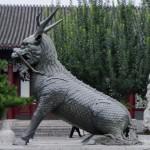 Qing Dynasty Qilin